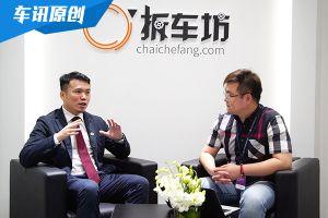 访长安汽车乘用车营销事业部副总经理潘欣欣