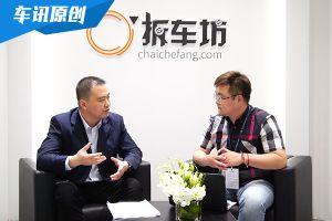 2019上海車展:專訪長城皮卡平臺總監張佳明