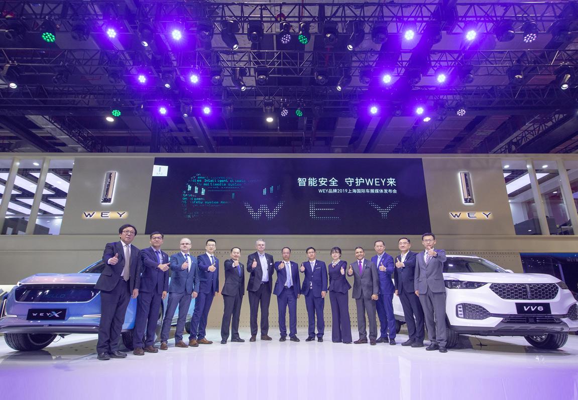 中国豪华SUV领导者WEY携明日科技登陆车展