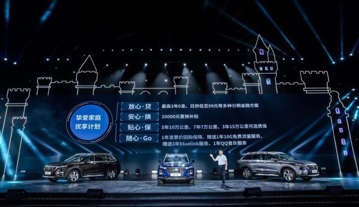 北京现代第四代胜达武汉试驾体验活动