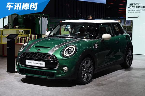 售24.78-25.78万 MINI特别版车型上市