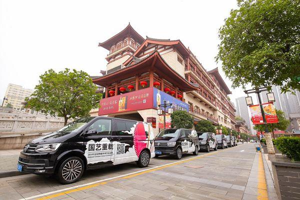 大众汽车商旅车迈特威中华文化巡展开启