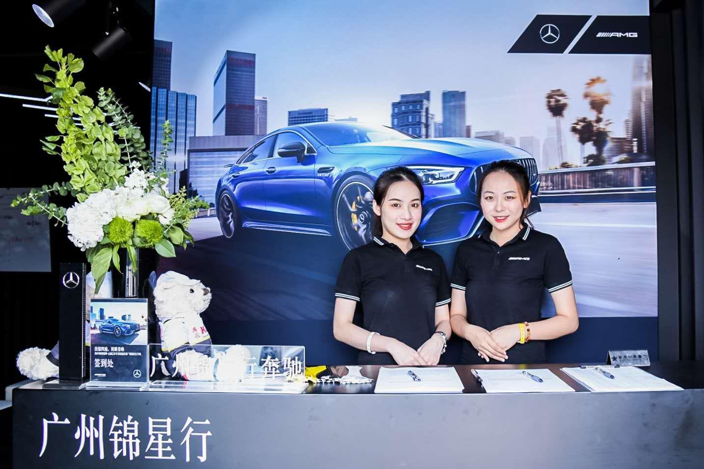 2019梅赛德斯-AMG非凡驾驭挑战赛完美落幕