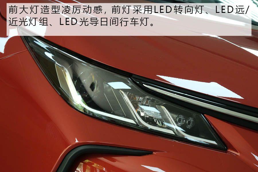 """着眼于细节 全新丰田卡罗拉""""更懂你"""""""