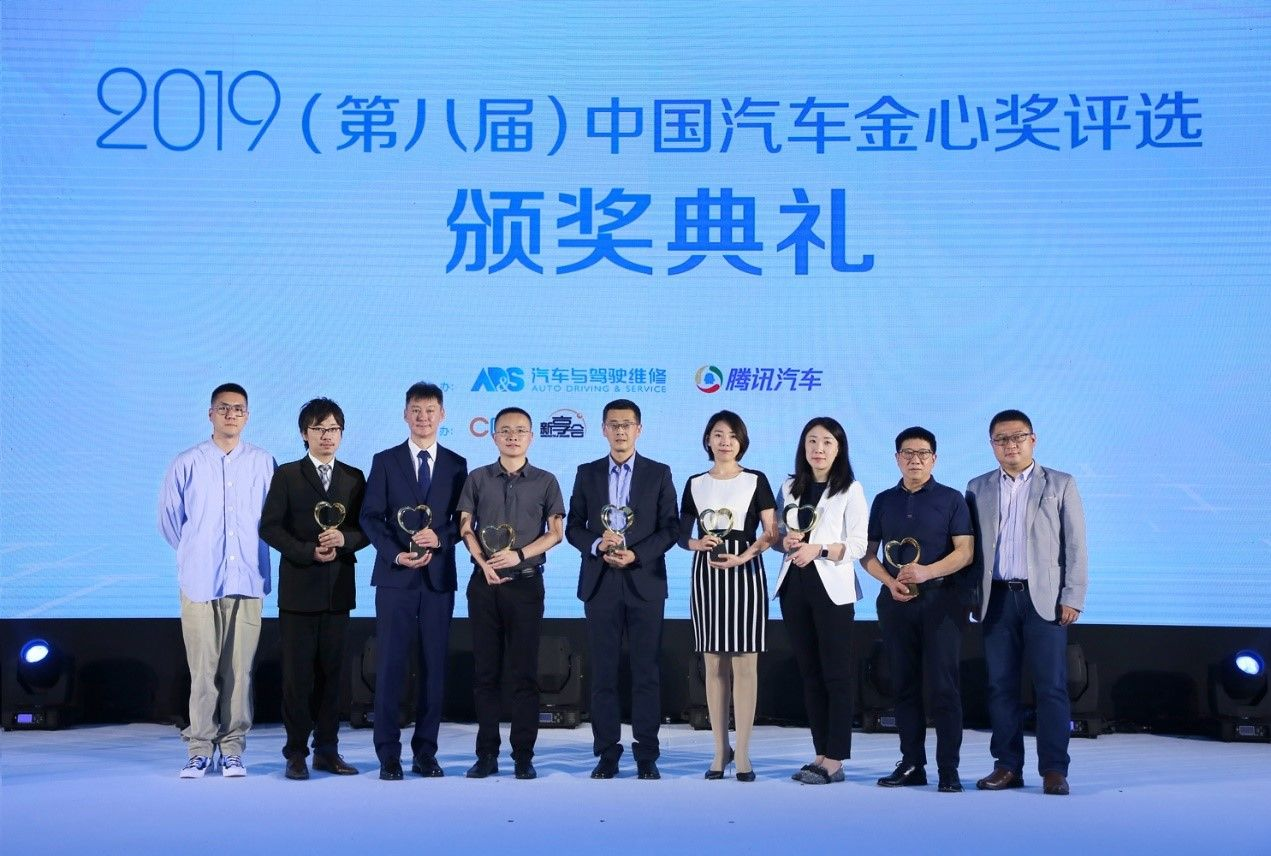 2019(第八届)中国汽车金心奖 花落谁家