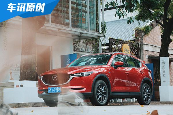 第二代Mazda CX-5打卡廣州 變身城市體驗官