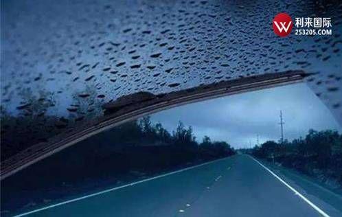雨季来临 利来国际盘点雨季保养汽车技巧