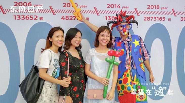 幸福再升级 第14代轩逸广州区域惊艳上市