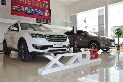 2019款捷途X70S EV 现车已到店 火热销售中