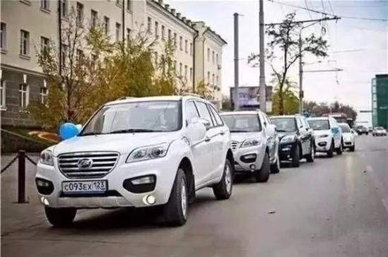 中国汽车征战俄罗斯,吉利长城潜力