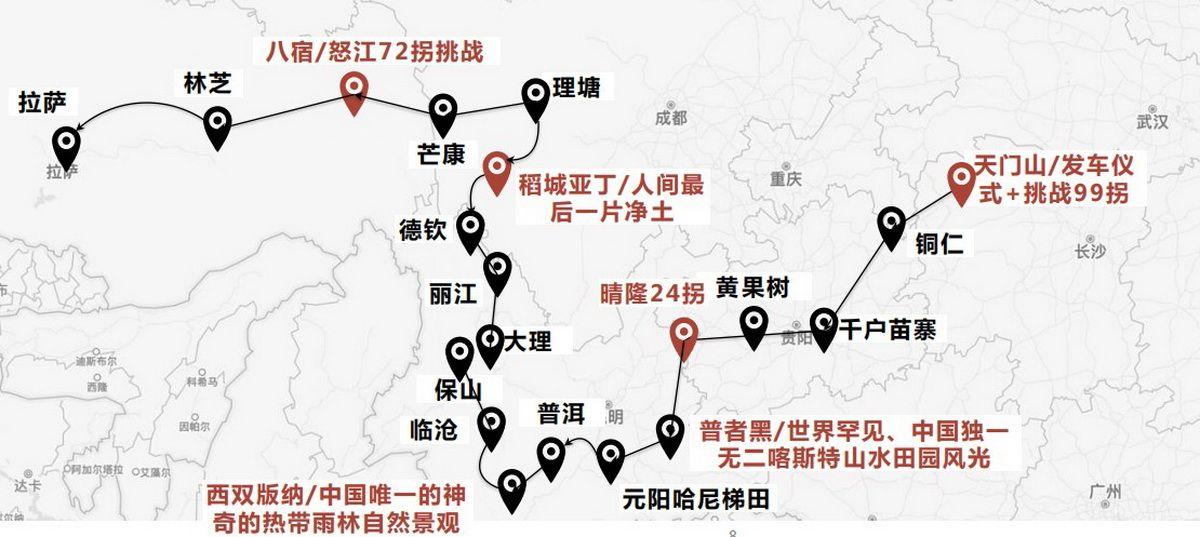 7000km魔鬼公路 捷途X95稻城高原路体验