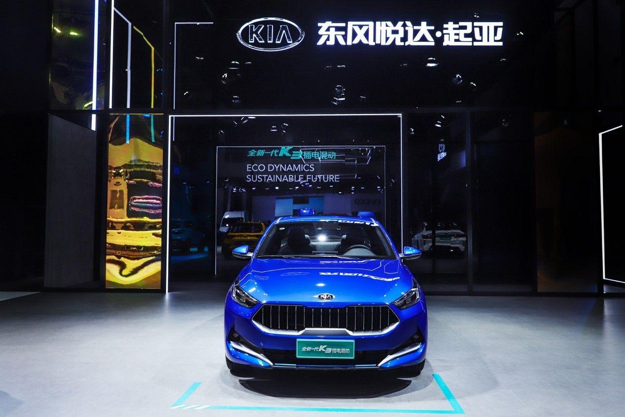 2019成都车展:东风悦达起亚全球战略车型SP2c首发亮相
