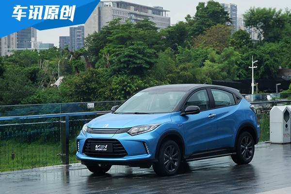 绝不仅仅是油改电 试驾广汽本田纯电动车型VE-1