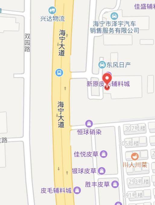 浓情中秋 2019年嘉兴人保嘉年华 海宁隆龙站
