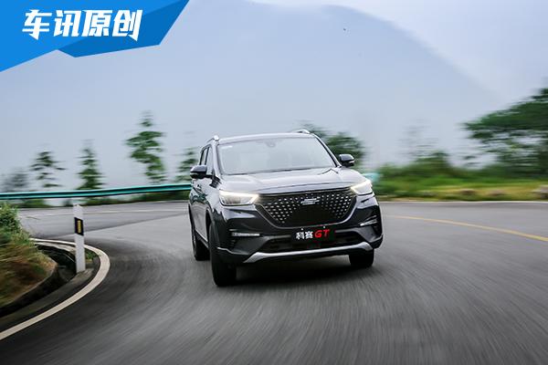 售价13.28-15.28万元 超高性能大SUV长安欧尚科赛GT上市