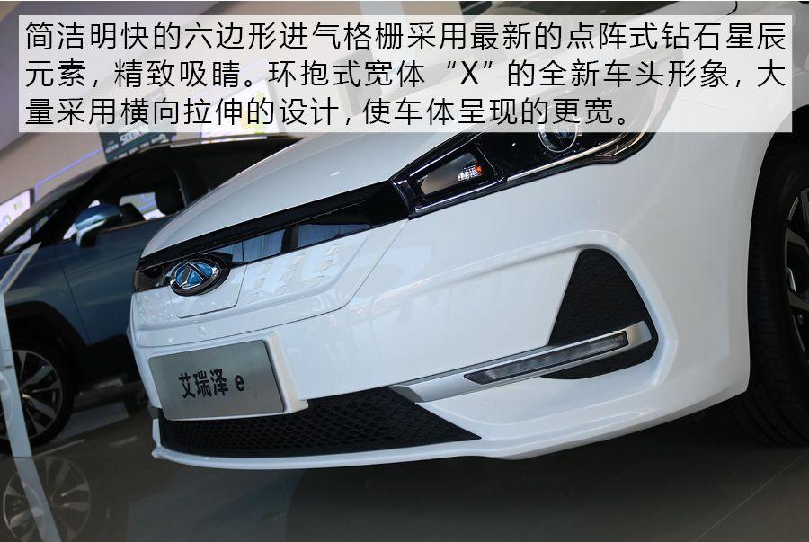 【 车讯网 报道 】 今年8月25日