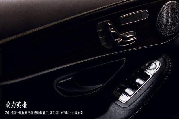 奔驰长轴距GLC SUV等耀目阵容亮相10.1车展