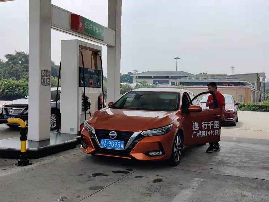 相遇幸福假期 第14代轩逸广州节油挑战赛完美落幕
