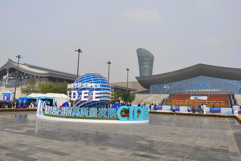 国际数字经济博览会 体验长城L4级自动驾驶