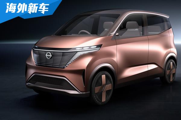 日产汽车发布IMk纯电动概念车 以智能为主题