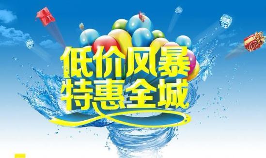 http://www.carsdodo.com/xingyedongtai/227617.html