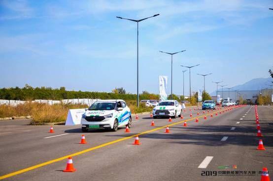 2019年中国新能源汽车大赛西安站