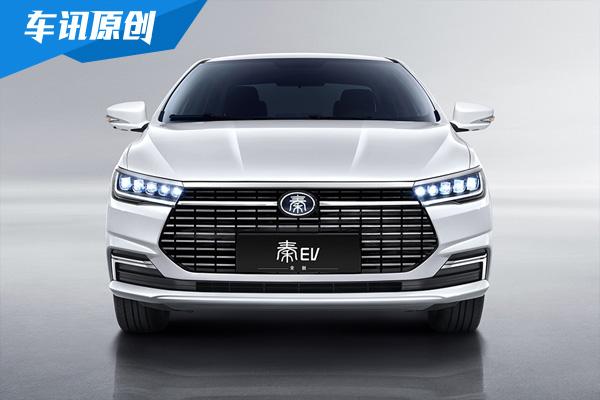 比亞迪全新秦/秦EV正式上市 售價5.99萬元起