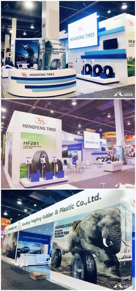 中國恒豐輪胎SEMA展會現場展台圖片