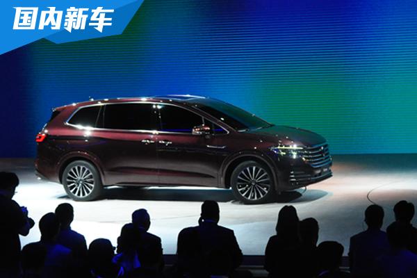 上汽大众首款豪华商务MPV 广州车展全球首秀