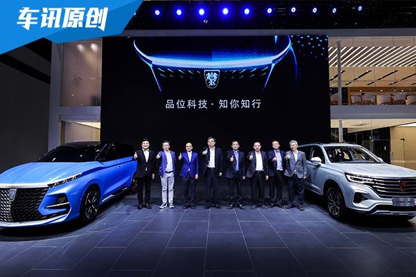 荣威RX5 eMAX正式上市 概念车荣威Vision-iM Concept首秀