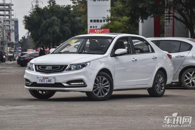武汉吉利远景综合优惠7000元 现车充足在售