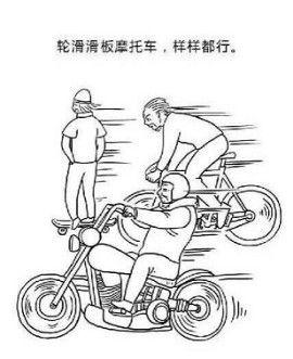 http://www.nowees.com/yishu/1735120.html