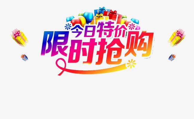 http://www.ysj98.com/caijing/1739903.html