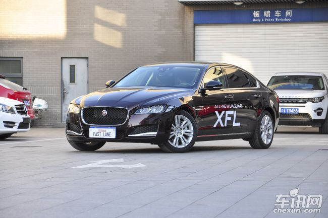 武汉捷豹XFL最高综合优惠8.3万元 现车齐全