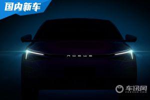 荣威Ei6开启5G时代纯电设计 2020年值得期待新车型