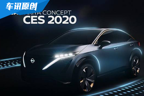 日产汽车亮相消费电子产品展 通过多项新技术诠释未来出行