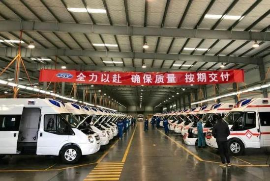众志成城!超30家汽车/零部件企业捐款 捐物抗击疫情!