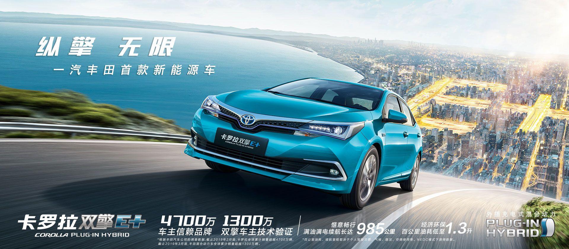 购车预算15万 注重燃油经济性 哪款车值得考虑?(一)