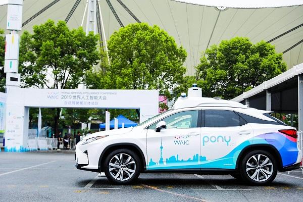 全球最大車企投資中國自動駕駛創企
