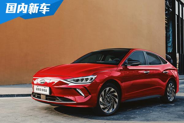北京现代推出首款纯电轿车菲斯塔 纯电领域形成双雄组合