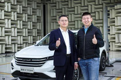 """""""全新国民好车""""捷途X70M上市 售价6.49万-8.99万元"""
