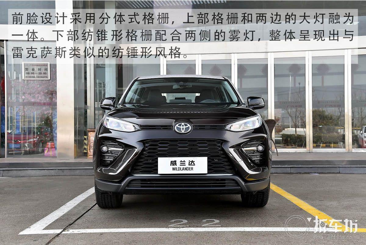 更多驱动更多选择 广汽丰田威兰达是否值得购买?
