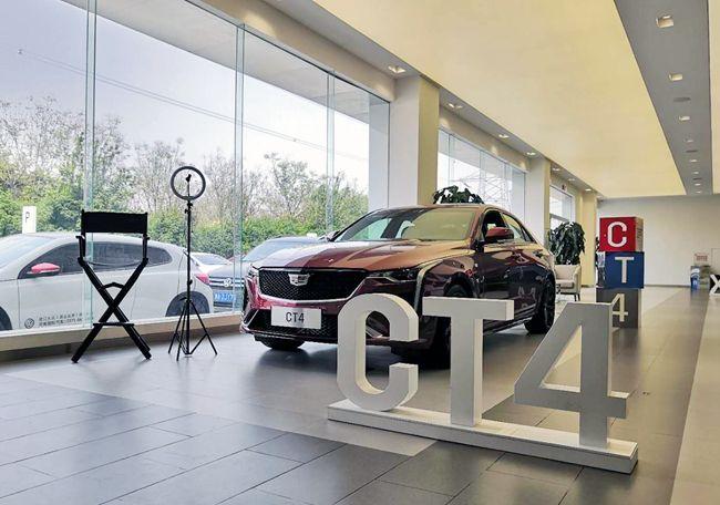 23.97万元起售 凯迪拉克CT4新车到店