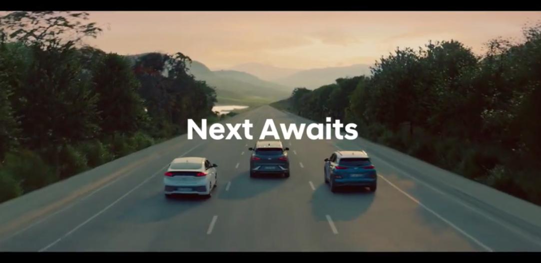 """現代汽車集團發布""""Next Awaits""""品牌宣傳片"""