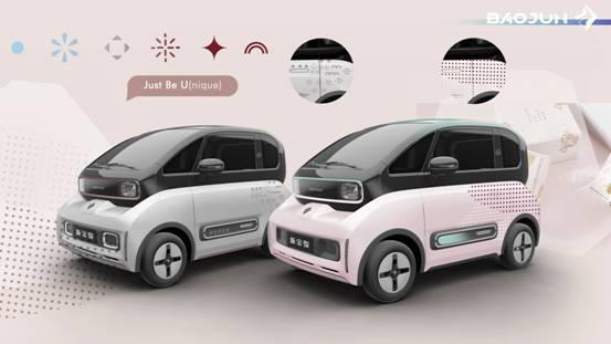 新寶駿首款新能源電動車E300/E300PLUS將于5月正式上市