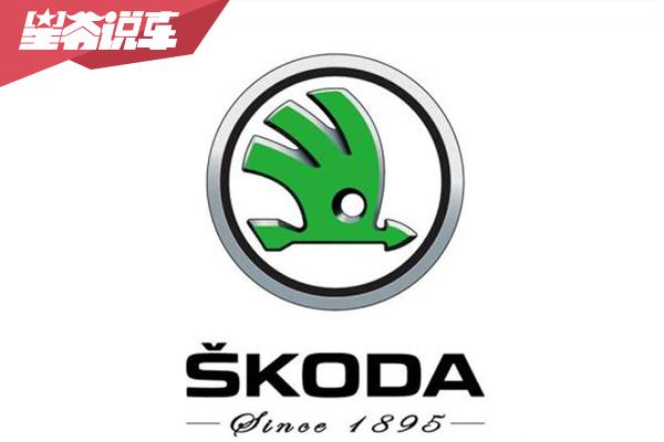 斯柯达全系轿车选购指南 5款车型各有所长