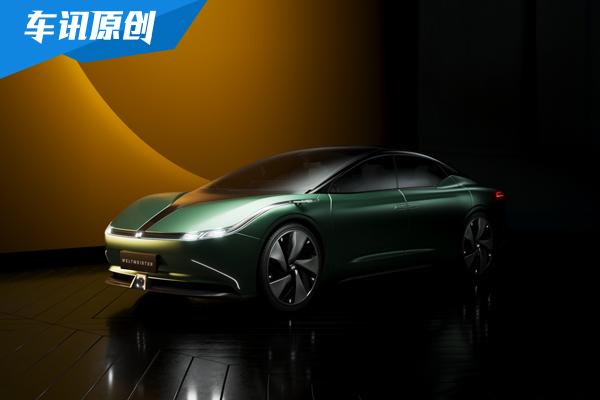 威馬Maven概念車正式亮相 搭載L4級自動泊車續航800km
