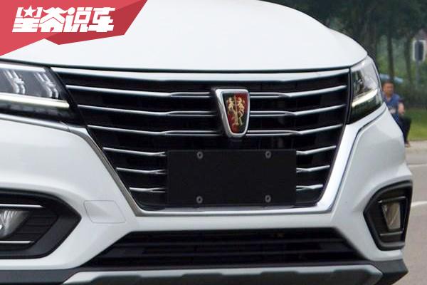 2020款荣威RX5车型配置盘点 7种配♀置如何选