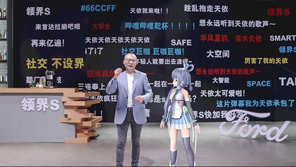 长安福特领界S跨界上市  10.98万元起售