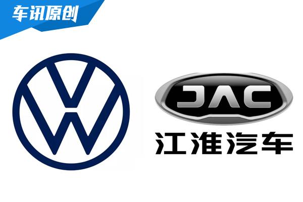 大眾汽車集團再次進軍中國 新企業股份升至75%